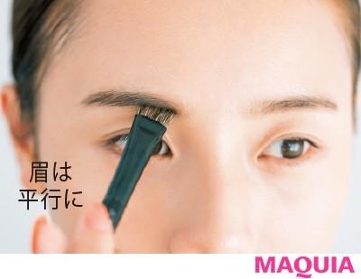 【伊原 葵さん】MYメイクルール_中央と下の色を混ぜて眉の下側のラインから描き、平行眉に。
