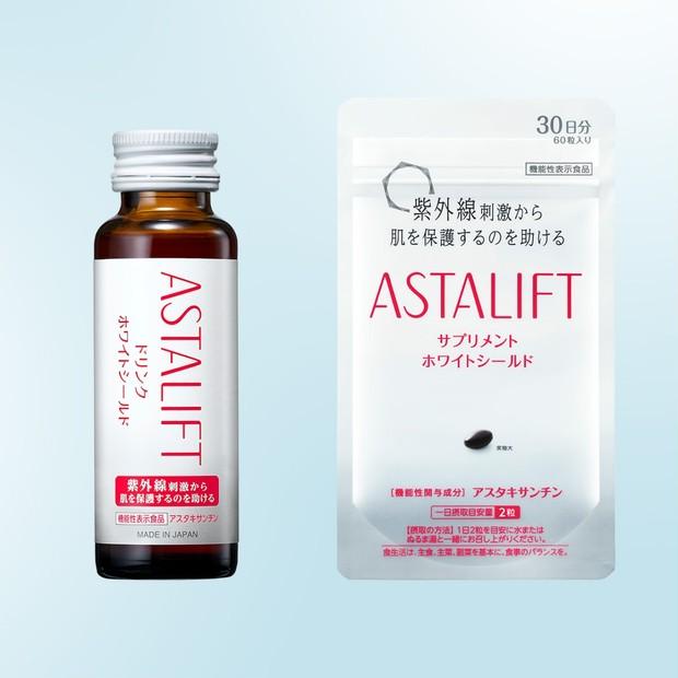 """抗紫外線機能を実証した「アスタキサンチン」配合! アスタリフトから""""飲むUVケアアイテム""""登場"""