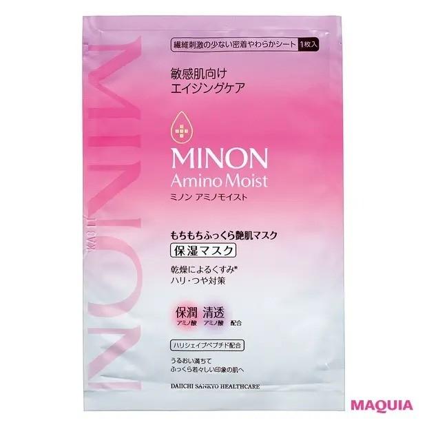 【敏感肌におすすめのスキンケアランキング】5位 ミノン アミノモイスト もちもちふっくら艶肌マスク