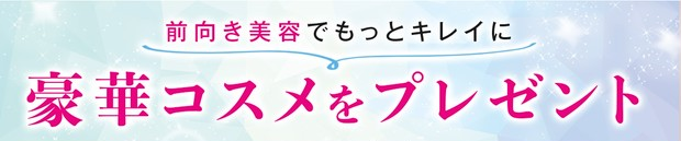 【プレゼント】ジルスチュアートの新カラーハイライターで透け感美肌に! 便利なコンシーラータイプも_2