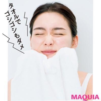 【美容家・小林ひろ美さんのスキンケア】正しい洗顔の方法_2