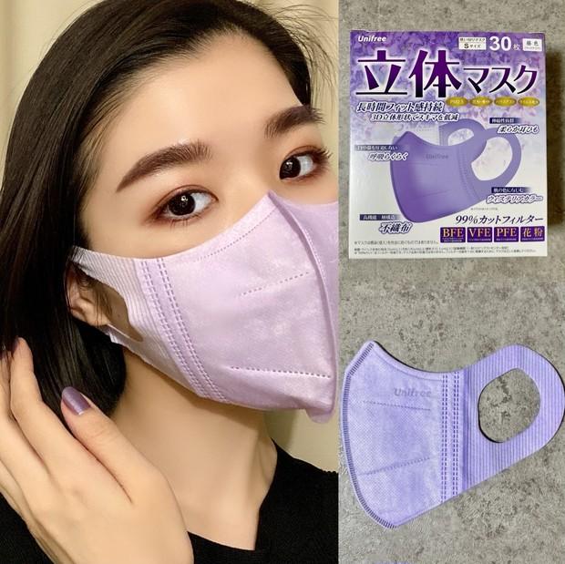 Unifree 立体マスク