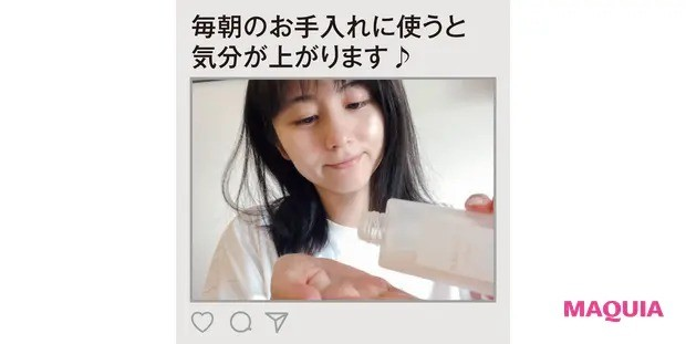 フリーアナウンサー・宇賀 なつみさんのMYベスコス・愛用コスメ_3