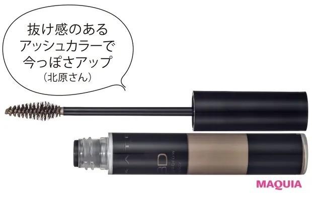 【春メイク2021】おすすめのアイブロウ_ケイト 3Dアイブロウカラー GY-1