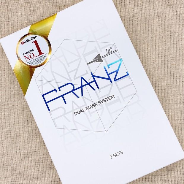 【韓国コスメ】微小電流マスク?!FRANZ(フランツ)のフェイスマスク