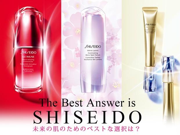 https://maquia.hpplus.jp/special/shiseidospecial2102/