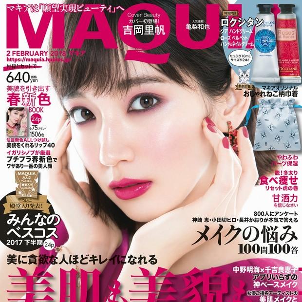 MAQUIA2月号一部地域で本日発売です。 表紙は吉岡里帆さん、ロクシタンのハンドクリーム2本と、おしゃれねこ柄巾着ついてます。