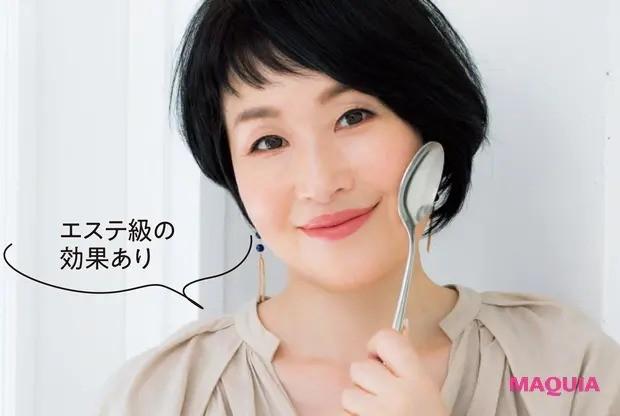 【美容家・小林ひろ美さんの美容法】お金&時間がない編_脳:身近な道具をキレイの 道具に変えられないか 頭の体操を♪_4