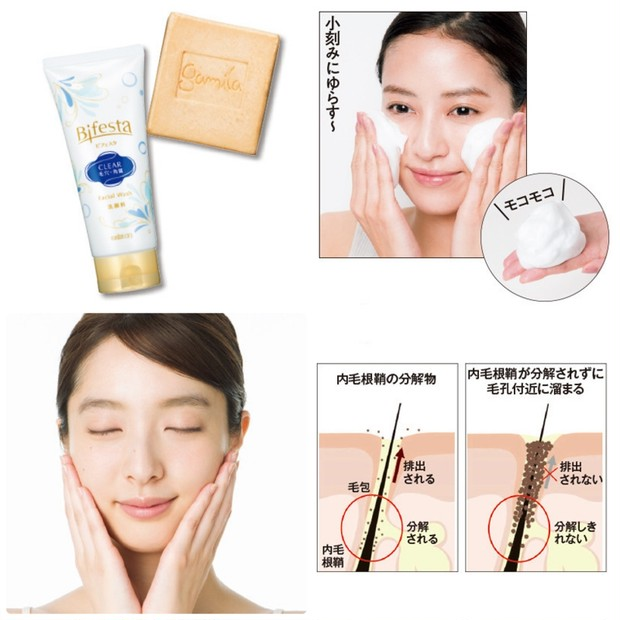 【毛穴の角栓・黒ずみケア】洗顔・パック・化粧水など、毛穴対策におすすめのスキンケアまとめ