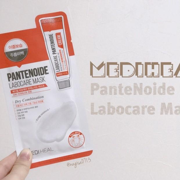 薄くてぴったりフィットするMedihealのパンテノイドシートマスク