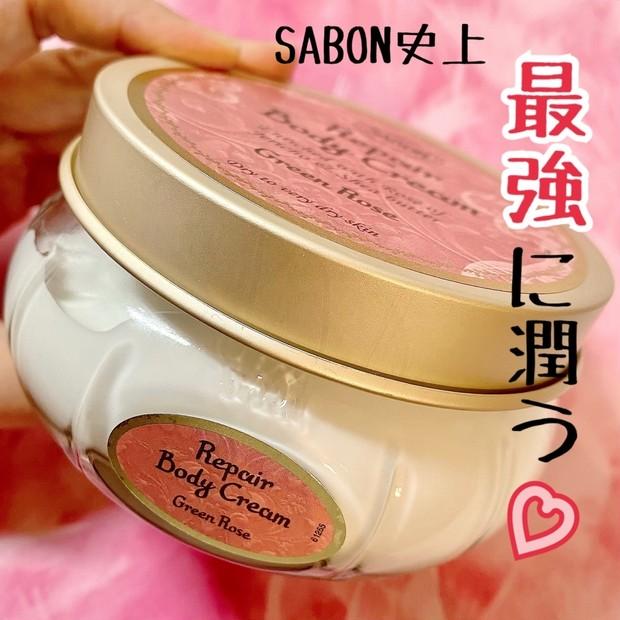 この香りとしっとり感が最高♡SABON サボンの最強クリーム!