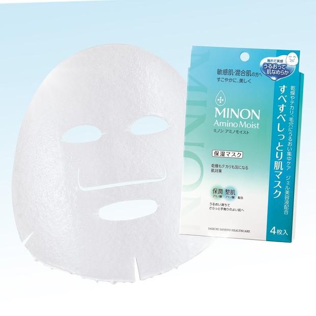 こんなマスクが欲しかった!混合肌向けの新美容液マスクが登場