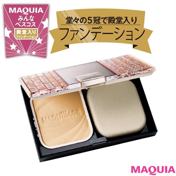 「MAQUIA」2月号では、マキアブロガー&読者から熱い支持を受けたファンデーションをご紹介。1位に輝いたのは、ムースみたいな質感でしっとりした肌に仕上げる逸品コスメ!