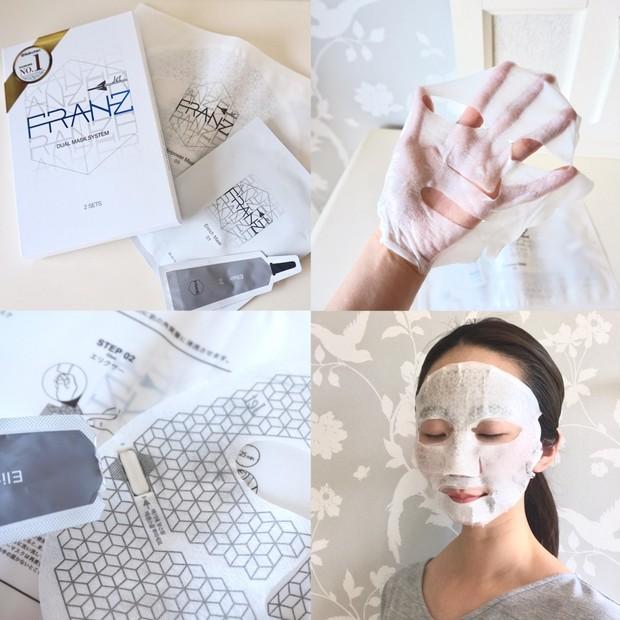 微小電流を流せるちょっとユニークなフェイスマスクで夜のスペシャルケアを!