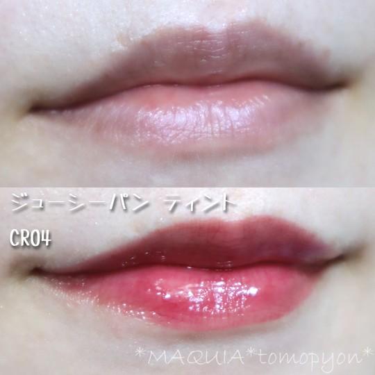 A'pieu(アピュー) ジューシーパン スパークリングティント &ジューシーパンティント❤ブルベおすすめ3色_6