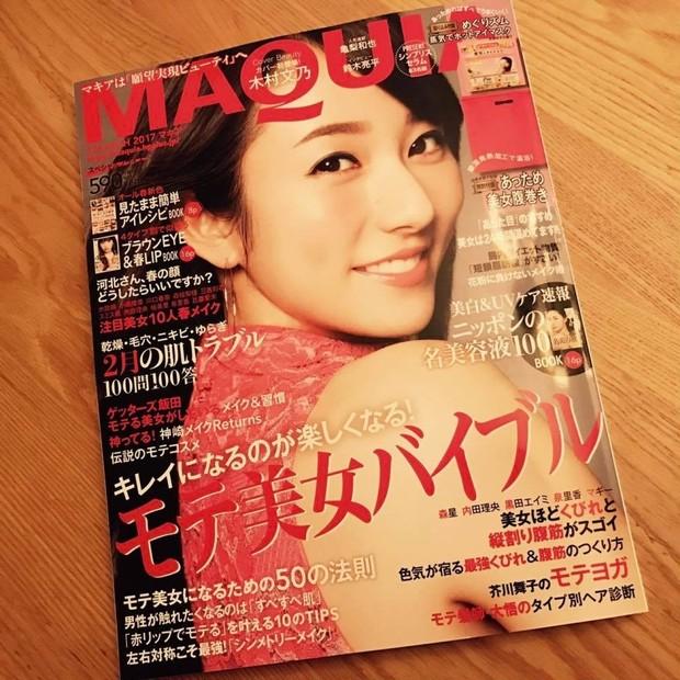 キレイの近道はMAQUIAを読むべし♡MAQUIA3月号発売中!
