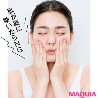 【美容家・小林ひろ美さんのスキンケア】正しい洗顔の方法_1