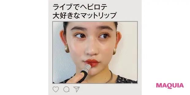 アンジュルム・佐々木莉佳子さんのMYベスコス・愛用コスメ_4