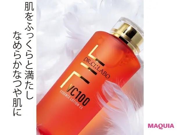 【石井美保さん厳選化粧品】ドクターシーラボ VC100 エッセンスローションEX
