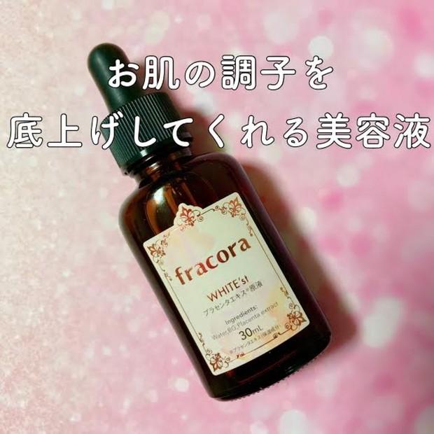 お肌の調子を底上げしてくれる美容液|fracora(フラコラ)プラセンタエキス原液で内側からぷるん♪