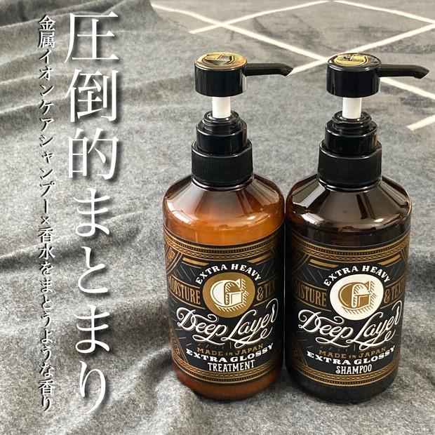 【Deep Layer】触りたくなる髪が手に入る!香水のようなふんわりした香り&しっとりまとまる仕上がり!_2