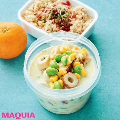 【美容スープレシピ】高たんぱく低糖質食材でダイエットにも! 「豆乳&ちくわのスープ」