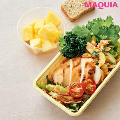 グリルチキンと彩り野菜のサラダ