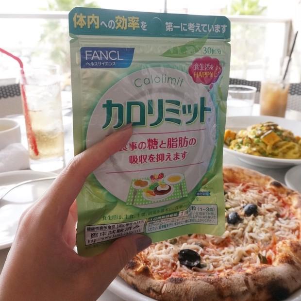 食欲の秋に♡新しくなったカロリミット!