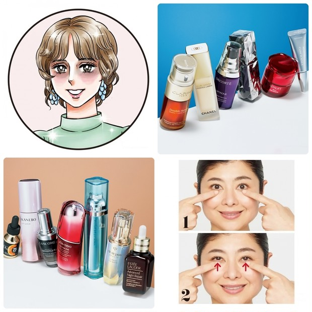 【エイジングケア】シミ・シワ・たるみetc.年齢とともに気になる肌悩みにおすすめの化粧品やマッサージまとめ