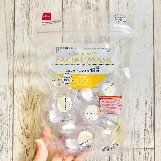 【100均】お気に入りの化粧水をフェイスマスクにして潤いチャージ【ダイソー】