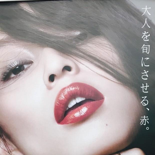 《メイクアップ  How to》SUQQUで大人秋フェイス!赤リップ×ツヤベース