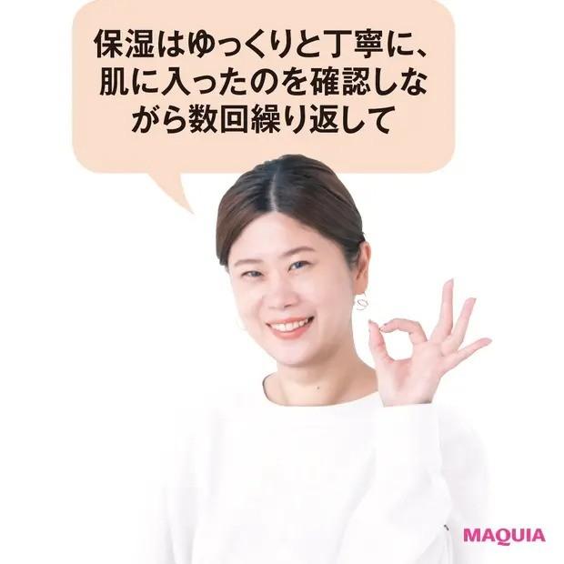 【夏のスキンケア】乾燥に効く化粧水効かせワザ_1