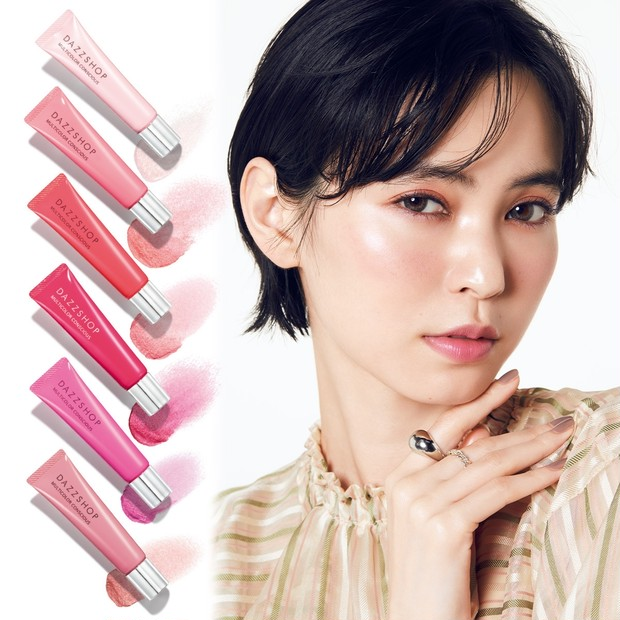 DAZZSHOP新作6色の【ピンク】