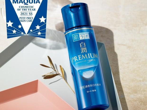 プチプラスキンケア部門TOP5・満足度が高すぎる! 肌ラボの美白化粧水が圧勝