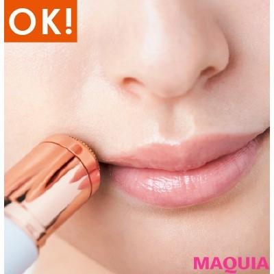 【ムダ毛処理・お手入れ】顔剃り用のカミソリやレディースシェーバーなら、肌への負担を最小限に抑えてケア。明るい口元に。
