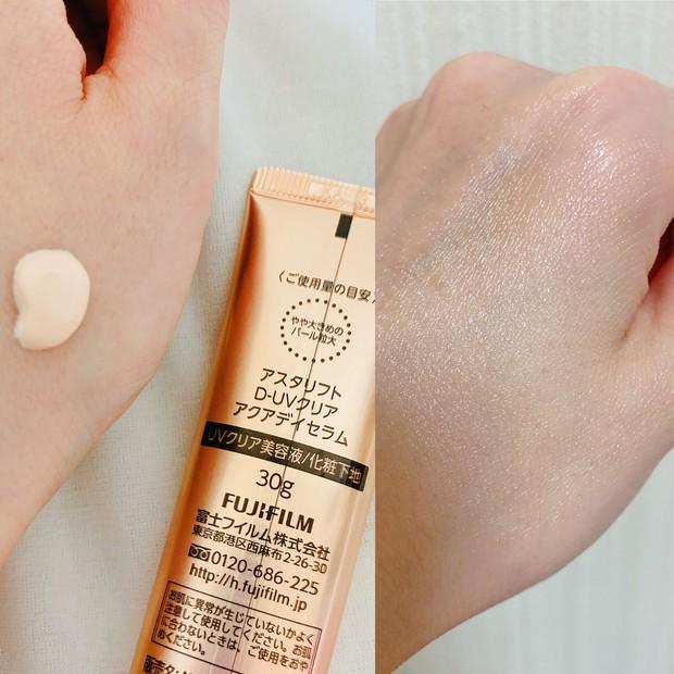 ☆アスタリフト☆の『美白美容液&UV下地』で紫外線対策スタート♬_3