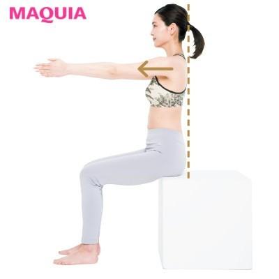 【筋トレダイエット】肩甲骨ムーブ_2ひじを伸ばしたまま、肩甲骨ごと、肩をぐっと前に押し出す。