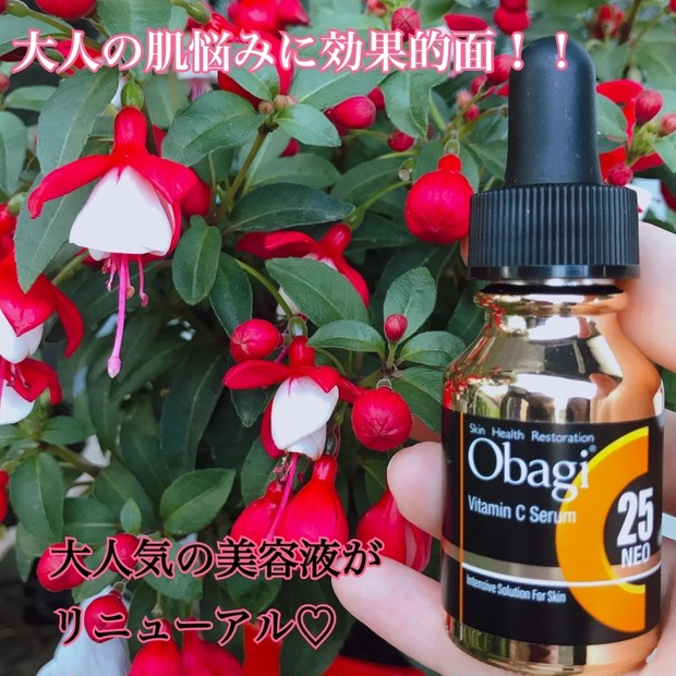 『大人気の美容液がリニューアル‼︎』オバジC25が大人の肌悩みに効果的面だった件♡