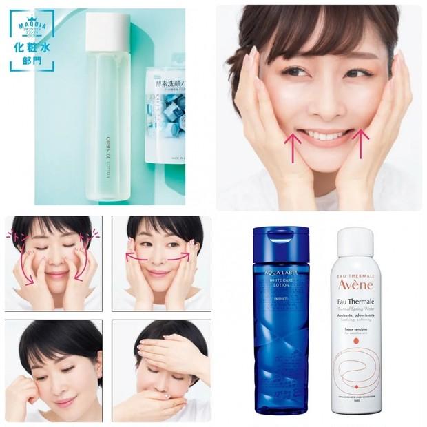 【2020年最新】プチプラ化粧水のおすすめ人気ランキング! プロが伝授する使い方もチェック