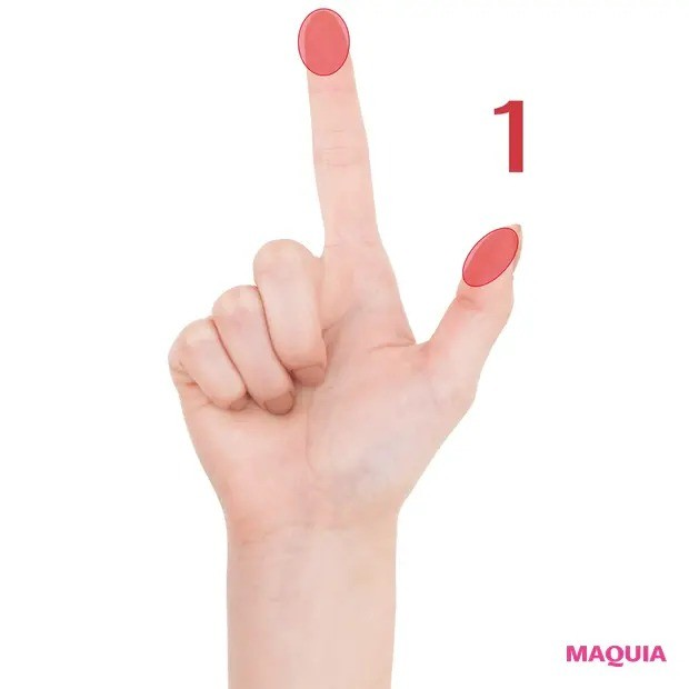 【目元のシワ対策】使うツールは自分の手指だけ! 基本の7技_1 流す