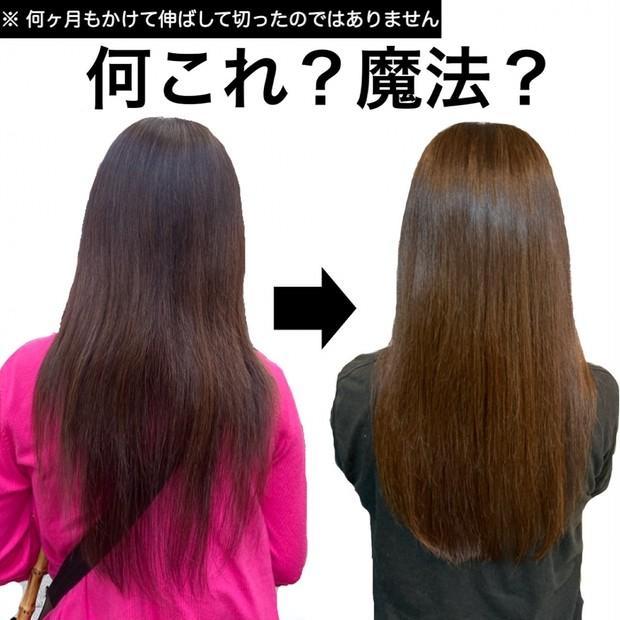 髪質改善トリートメントの話ではありません!毛量が多くて悩んでる方、髪の膨らみもう我慢しなくていいよ!梳くのではなく間引く美容師さんに出会ったのでシェアします!
