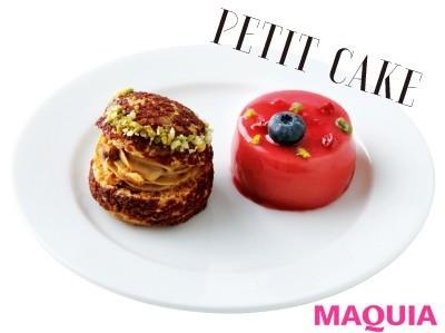 【食べ痩せダイエット】デザートはプチケーキを1〜2個ならOK