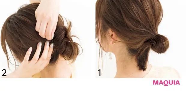 【くせ毛など髪のお悩み対策】アレンジする:ラフ&タイトにまとめてふくらみレスなシニヨンに_やり方