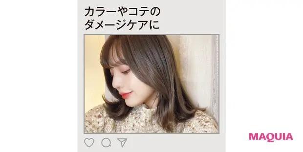 モデル 吉木千沙都さんのMYベスコス・愛用コスメ_3