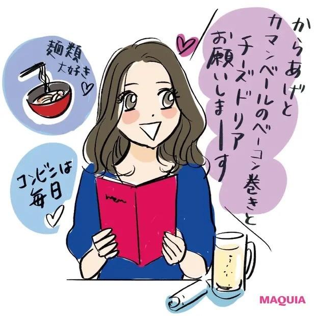 【食べ方を見直すダイエット】<F> 好物=高カロリータイプの太りグセ