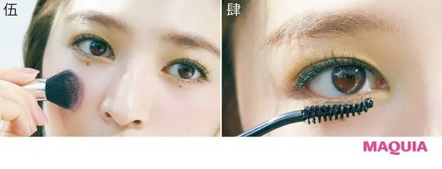 【鬼滅の刃なりきりメイク】甘露寺蜜璃_メイクのやり方2