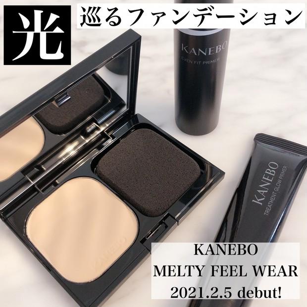 【まるで水羊羹⁉️な新発想】KANEBOの新作パウダーファンデーションは、今までの《隠す》ファンデーションからの脱却!肌の上で光が巡り、素肌を活かした仕上がりに♡