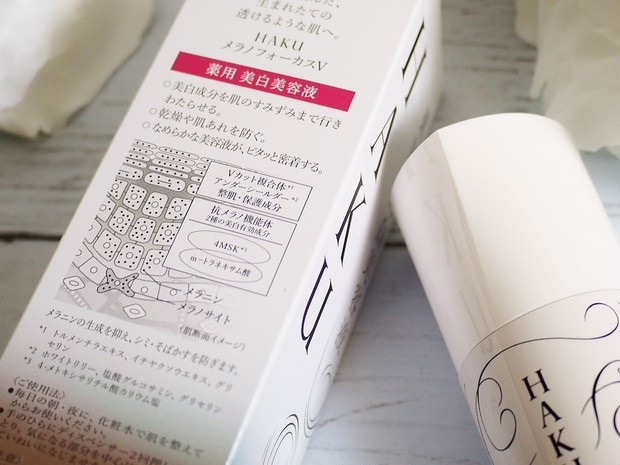 実は今がシミケア最大の好機!ド定番美白美容液HAKUでシミ退治!_3