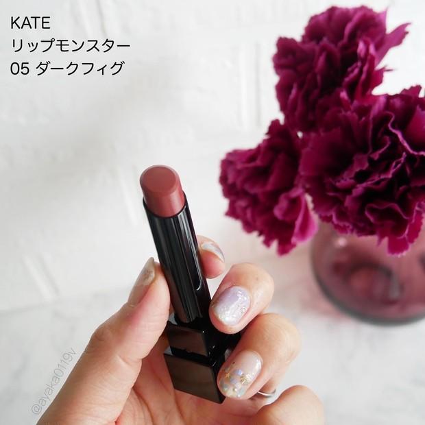 【在庫復活?!】KATE(ケイト)リップモンスター 再入荷!リピ買い続出な大人気リップをスウォッチレポ《プチプラコスメ》_1