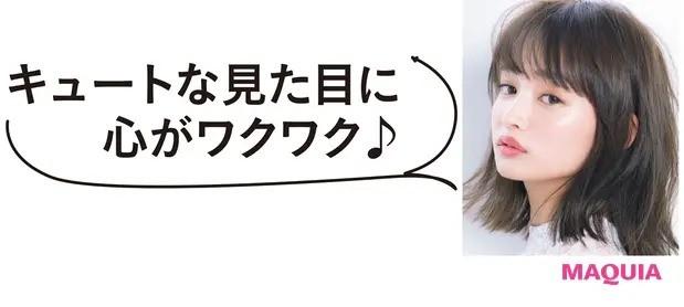 モデル・わたなべ 麻衣さんのMYベスコス・愛用コスメ